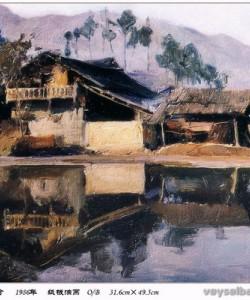 Zhang Wenxin